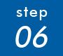 Step 06